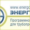 "Компания ""Энергоавтоматика"""
