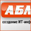 """Компания ООО """"АБМ"""""""