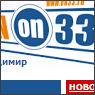 Новая версия развлекательного портала on33.ru