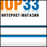 Интернет магазин CDSHOP33.ru
