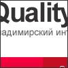 Quality33.ru