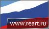 Reart (регистрация домен.РФ)