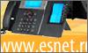 Esnet iPECS - ip-телефония