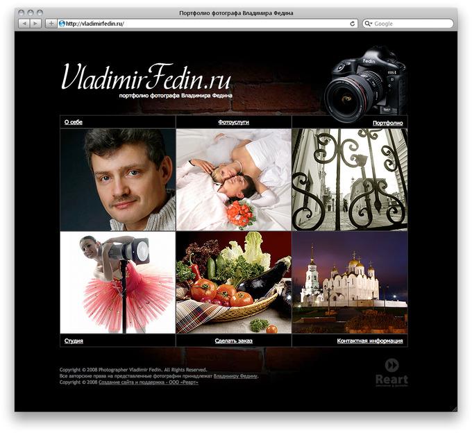 VladimirFedin.ru