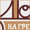 Гостиница «Дом на Гремячке»
