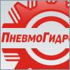 """ООО """"ПневмоГидроМаш"""""""