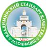 Владимирский Стандарт Качества